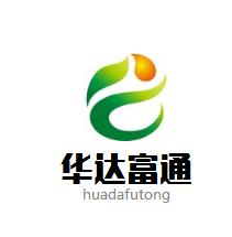 北京華達福通電源設備有限公司