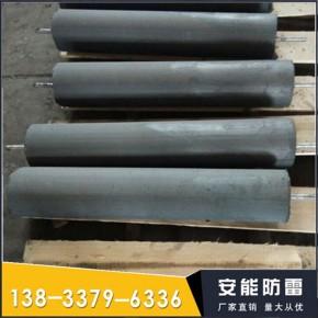 国防军工用圆柱形接地模块有多种成分构成,长效防腐