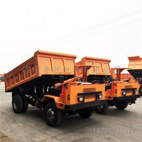 KA矿安标农用运输车 矿用运输车四不像翻斗运输车