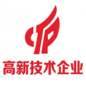 厦门漳州泉州科技小巨人-技术中心-福建省高新-知识产权示范企业科技项目申报
