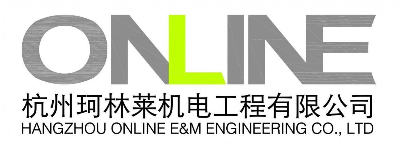 杭州珂林萊機電工程有限公司