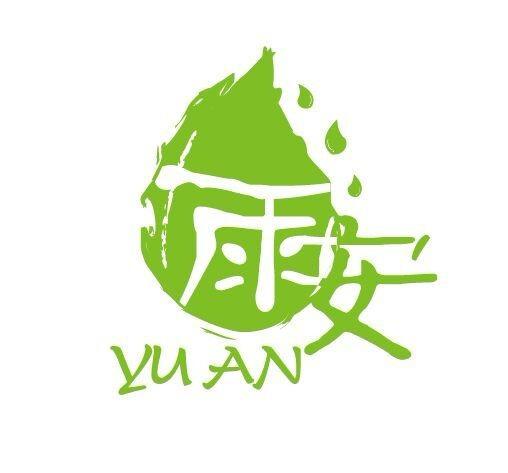 北京雨安文化傳播有限公司