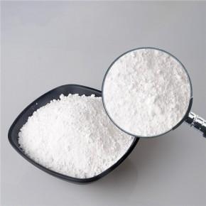 滑石粉添加到聚乙烯树脂中的作用 塑料级滑石粉