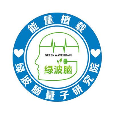 广州玖玖利网络科技有限公司