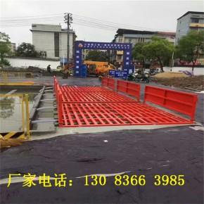 山西运煤车辆冲洗装置NRJ-9.0质量保证