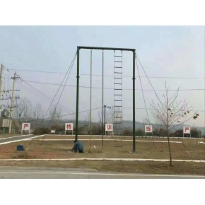 标准部队攀爬架价格 军队训练攀爬绳架生产厂家