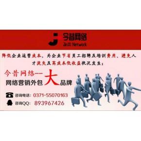 郑州网络推广多少钱一年