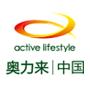 北京奧力來健身有限公司