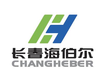 长春海伯尔生物技术有限责任公司