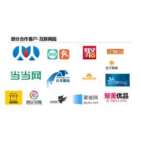 2020年北京金融猎头排名,金融猎头服务公司