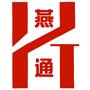 重庆燕通电缆有限公司