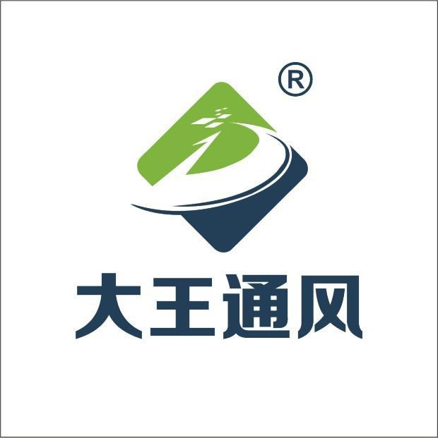 江蘇大王通風機械有限公司