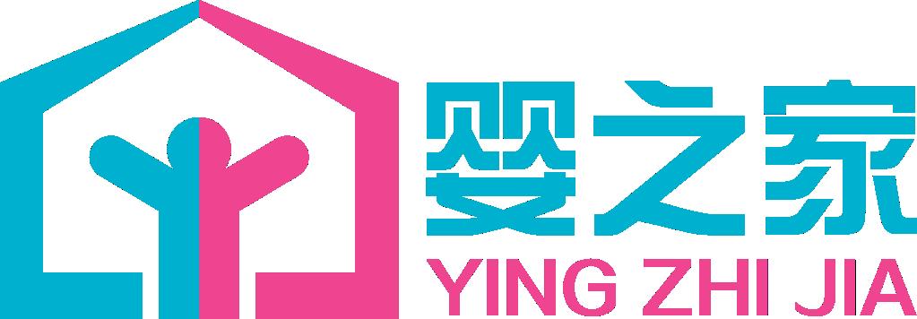 河南嬰之家商貿有限公司