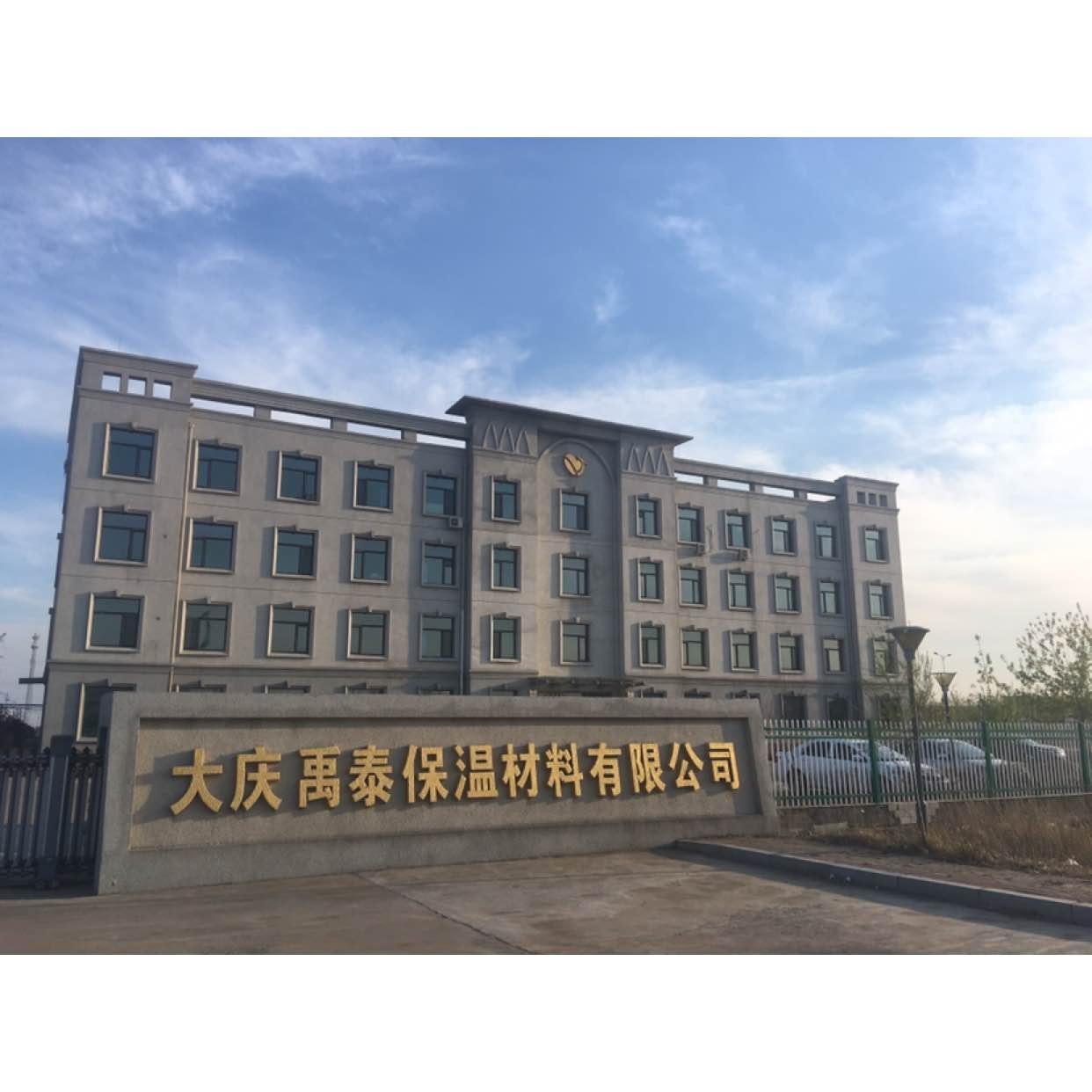 大慶市旭日建筑安裝工程有限公司