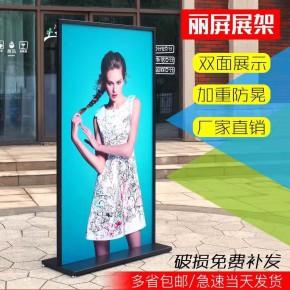 雙面鋁合金麗屏展架立式防風廣告牌商場海報宣傳廣告架批發銷售