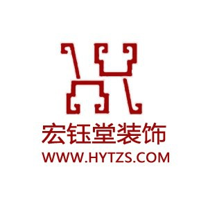 深圳宏鈺堂建筑裝飾工程有限公司鄭州分公司