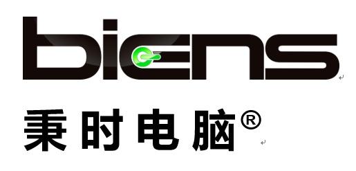 上海儀電智通信息技術有限公司
