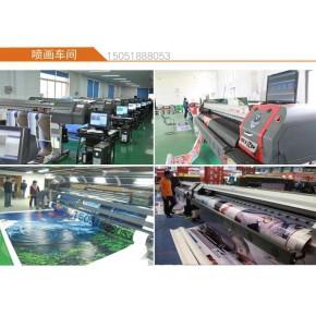 南京海报写真喷绘制作打印印刷65%首选南京知苏广告