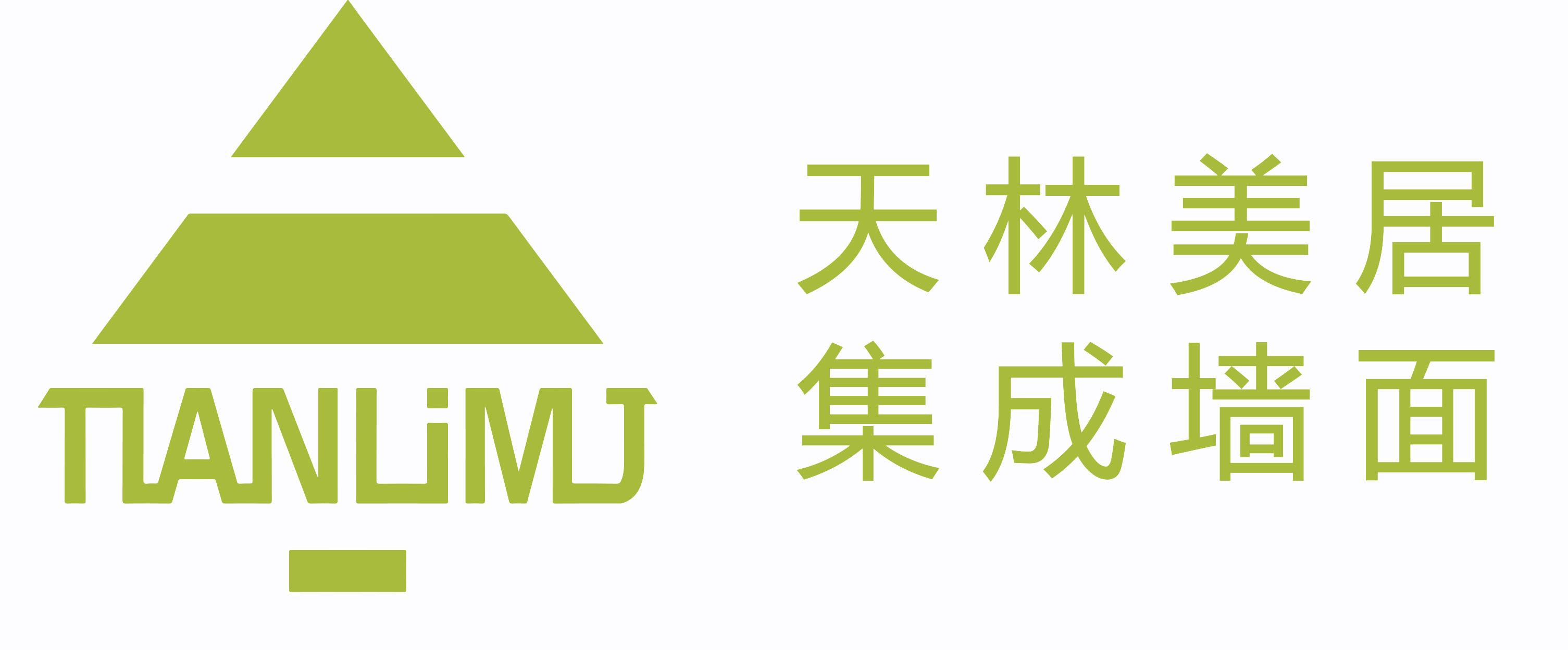 浙江博藝裝飾材料有限公司