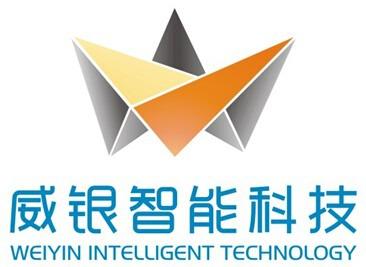 深圳市威銀無線城市技術開發有限公司