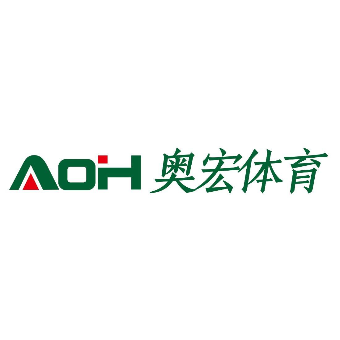 廣州奧宏體育產業有限公司