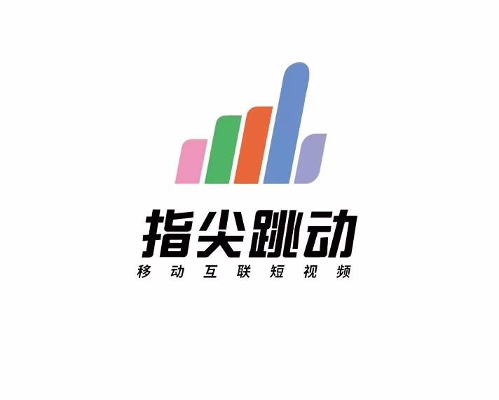 吉林省指尖跳動傳媒有限公司