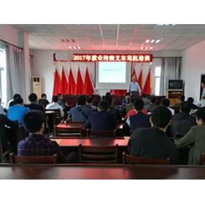 蕪湖市成功叉車職業培訓學校