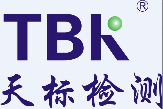苏州天标检测技术有限公司logo