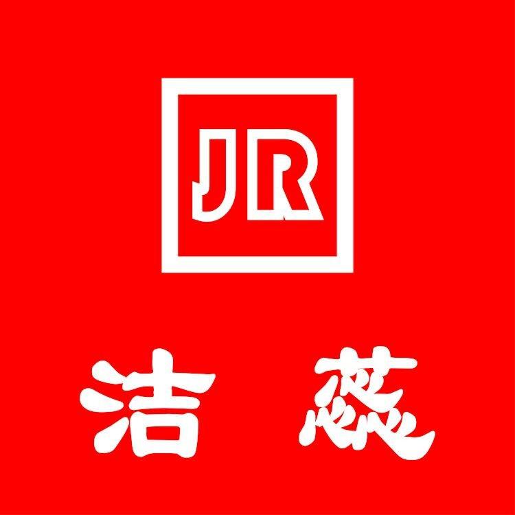 北京洁蕊环保科技有限公司