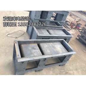厂家直销双槽电缆槽钢模具 穿线槽模具机械加工