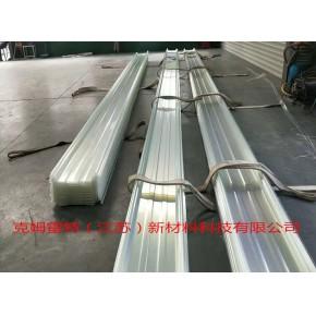 克姆雷特阳光板-防腐瓦-玻璃钢瓦厂家直销-欢迎选购
