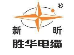 河南胜华电缆集团有限公司