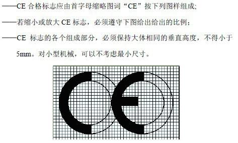 高速分切机如何申请办理CE认证?插图