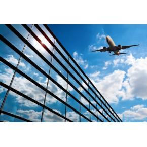 北京航信达航空票务代理有限公司