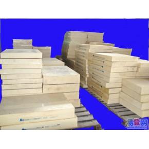 北京外观结构模型加工件、手板塑料制作、喷漆丝印