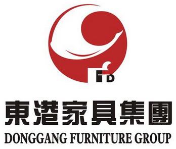 广州市东港家具实业有限公司