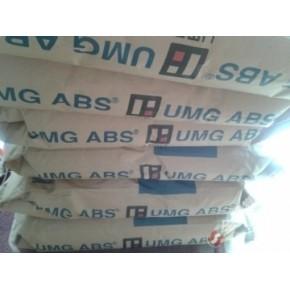 ABS TM-20日本UMG授权代理商