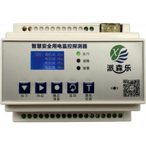 江山市智慧用电系统推广工作已取得了明显成效-鑫轩科技
