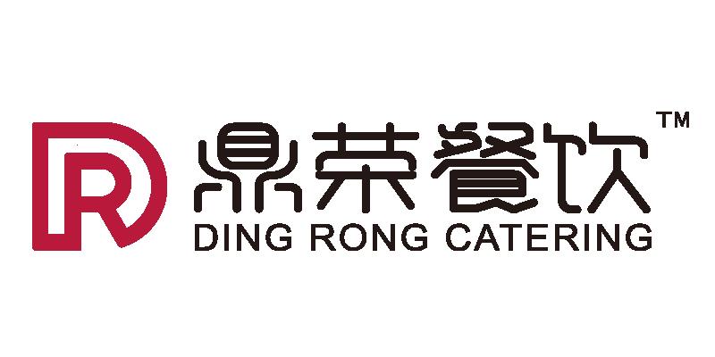 西安鼎榮餐飲管理集團有限公司