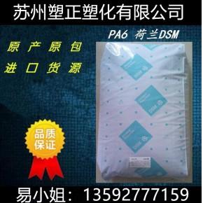 PA6-TP-4208T 台湾集盛