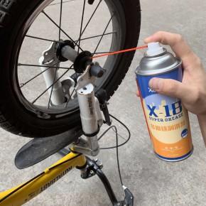X-18喷雾黄油 保养自行车链条使用效果