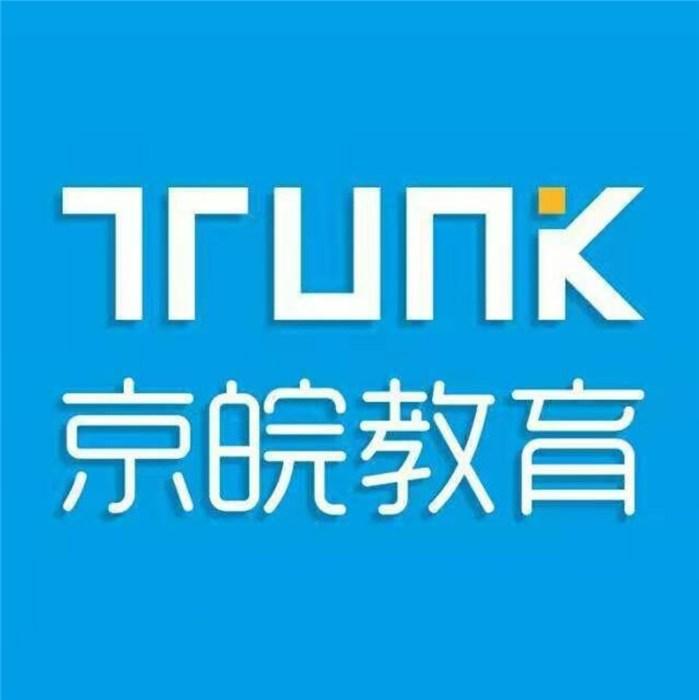 合肥京皖教育科技有限公司