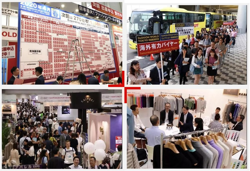 上海品端展覽有限公司