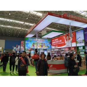 2020年深圳营养健康展会|深圳健康展|深圳养生展
