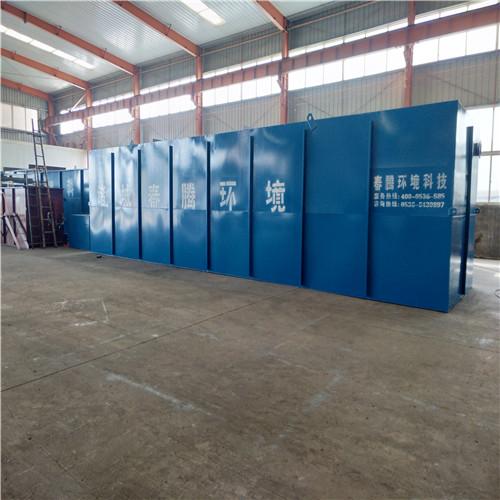 農村污水處理設備廠家 春騰環境科技 宜春農村污水處理設備