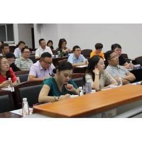 武汉新与成商学院国际硕士MBA、DBA学位课程