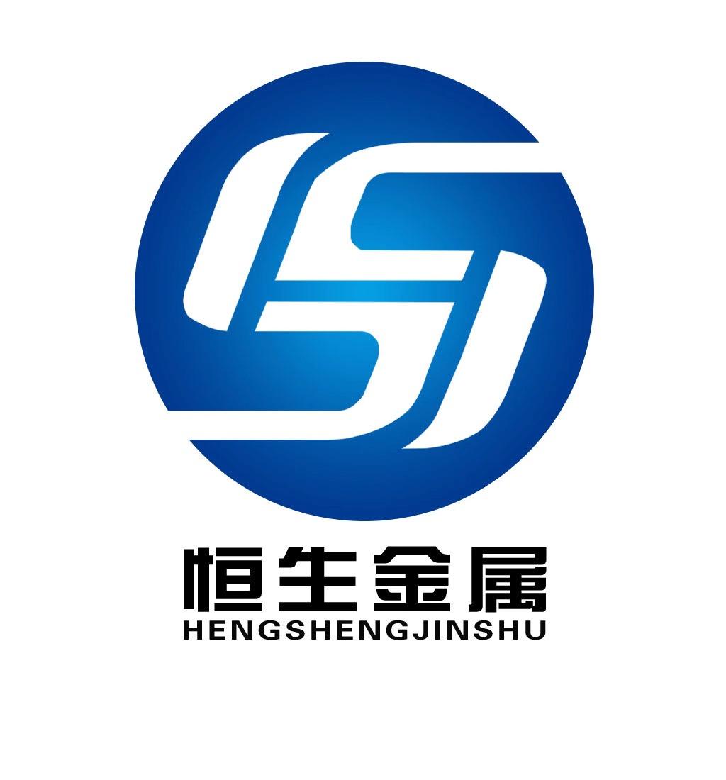 邯鄲市高開恒生金屬制品有限公司