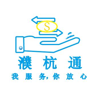 鄭州濮杭通財務咨詢有限公司