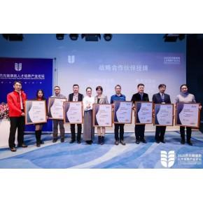 又双叒叕为IWF北京授牌,跑步让你我火炎焱燚!