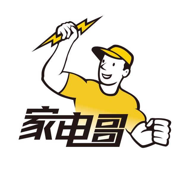 浙江星岑網絡科技有限公司